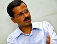 visharada numerology arvind kejriwal aam aadmi party